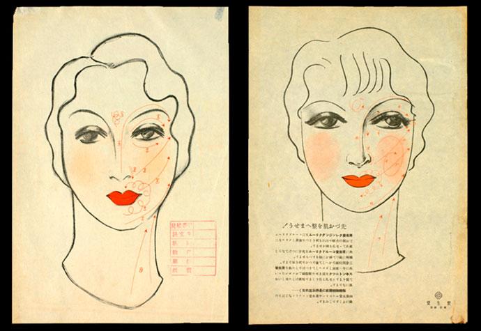 Shiseido-MakeupSheet-1937